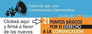 Coalición por una Comunicación Democrática